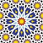 Omar Seamless Pattern